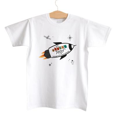 Weißes Shirt Rakete